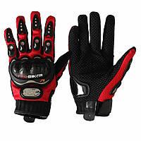Перчатки мотоциклетные XL-красные. Мотоциклетные перчатки. Мото перчатки