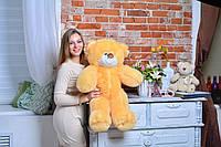 """Мягкая игрушка мишка ДЕН (80 см), Харьков """"Оранжевый"""", фото 1"""