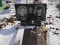 Двойной надгробный памятник № 98