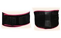 Пояс фиксирующий позвоночник с магнитами BC-012 (р-р L 105x21см, цвет черный)