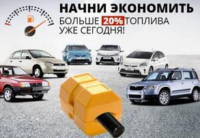 ЭКОНОМИТЕЛЬ ТОПЛИВА FUELFREE экономайзер бензина, фото 2