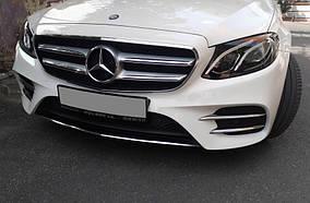 Mercedes E-klass W213 Накладки на противотуманки (нерж)