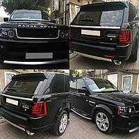 Range Rover Sport 2005-2013 рр. Обвіс Autobiography з крилами (комплект)