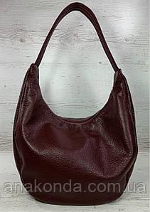 216  Натуральная кожа Объемная женская сумка на плечо Кожаная бордовая марсала из натуральной кожи сумка хобо