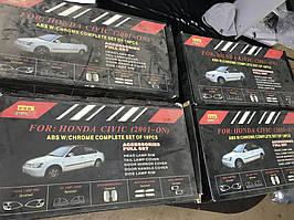 Honda Civic Sedan VII 2001-2006 рр. Хром пакет (комплект)