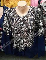 Модная женская кофта на пуговицах с узором