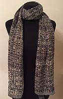 Шерстяной мужской шарф меланжевый