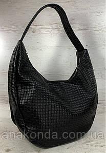 611-2  Натуральная кожа Женская сумка хобо мешок черная через плечо из натуральной кожи объемная сумка женская