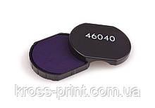 "Подушка сменная для GRAFF 46040 HUMMER ""GLOSSY"" (42103), синяя (BP)"