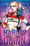 Піньята Харлі Квінн harley Harley Quinn Харлі Квін піньята паперова для свята барабан куля, фото 6