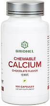 Акция 1+1!   Кальций жевательный  КЛУБНИКА🍓и ШОКОЛАД (с витамином D, C, цинк) Брионель до 2023 года
