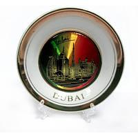 Тарелка декоративная «Дубаи»