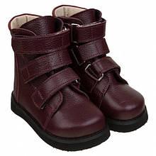 Зимові ортопедичні черевики Ortofoot, м921