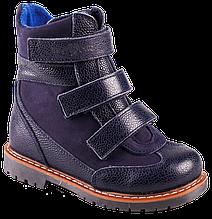 Дитячі ортопедичні черевики для дітей 06-548