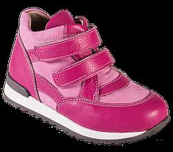 Кросівки ортопедичні Форест-Орто 06-554