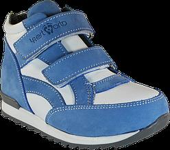 Кросівки ортопедичні Форест-Орто 06-555