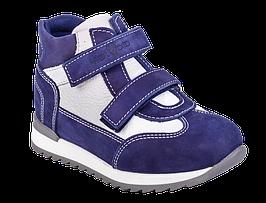 Кросівки ортопедичні Форест-Орто 06-601