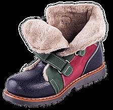 Черевики зимові ортопедичні Форест-Орто 06-753