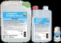 Сурфаниос премиум НПК UA - дезинфекция поверхностей, инструментов, ПСО
