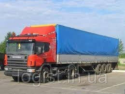 Грузоперевозка грузов по Черкасской области- 20-ти тонниками