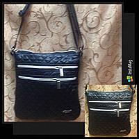 Клатч женский Сумка стеганная  черный+Серебро/Женские сумка/сумка стеганная/Сумка для через плечо(только ОПТ), фото 1