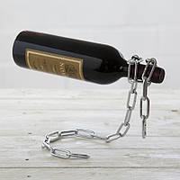Держатель для бутылки Цепь Peleg Design