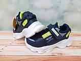 Кросівки Clibee, р. 35, фото 10
