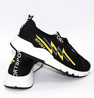 Стильные подростковые кроссовки, фото 1