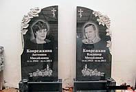 Памятник роза и веноград для двоих № 107