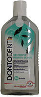 Жидкость для полоскания рта DM Dontodent Sensitive Intensiv-Schutz 500мл.