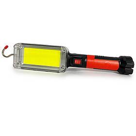 Ліхтарик BL 8859 B COB 2*18650 BATTERY USB CHARGE
