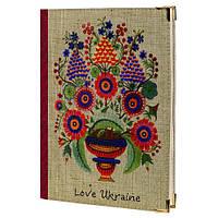 Ежедневник Цветущая Украина