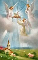 Праздников праздник и торжество торжеств — христианская Пасха