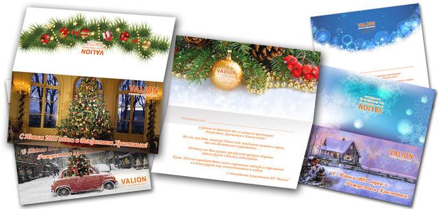 Печать новогодних открыток, заказать поздравительные открытки, новогодние открытки, открытки к Новому году