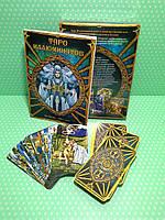 Карты Таро Иллюминатов. Tarot Illuminati