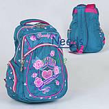 Рюкзак шкільний City No315 Beauty 44х33х22 см 2 відділення, 3 кишені, для дівчинки Блакитний, фото 2