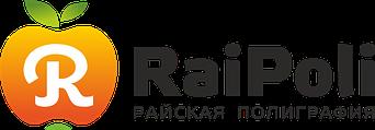 RAIPOLI - типография в Харькове