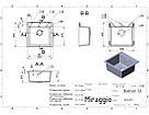 Кухонна мийка гранітна MIRAGGIO BODRUM 510 sand, фото 4