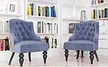 Мебельные ножки и опоры для кресла из дерева, фото 10