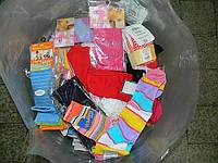 Носки новые, код 40510