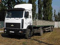 Грузовые перевозки длинномерами по Черкасской области