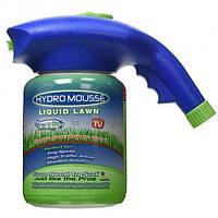 Жидкий газон с распылителем HYDRO MOUSSE