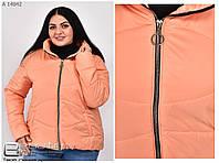 Женская куртка большого размера Украина Размеры: 52.54.56.58