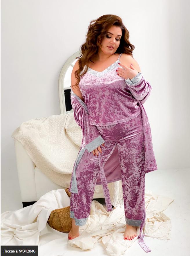 Пижама женская брюки, халат и майка батал Размеры: 50-54, 56-60