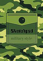 "Sketchpad ""Military"" А5, 50 арк."