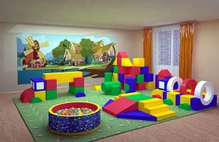 Мягкие модули и наборы для детских садов и игровых комнат