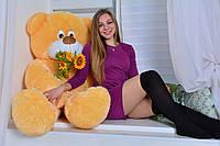 """Мягкая игрушка мишка ДЕН (155 см), Харьков """"Оранжевый"""""""