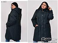 Демисезонная куртка женская большого размера Украина Размеры: 60.62.64.66.68.70.72.
