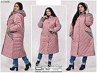 Демисезонная куртка женская большого размера Украина Размеры: 50.52.54.56.58.60