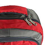 Рюкзак туристический походный Ronglida 70 л красный (716867), фото 5
